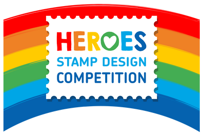 Heroes stamp design competition
